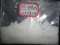 青蒿酸,二氢青蒿酸