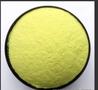 黄连素提取物