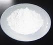 辛弗林鹽酸鹽