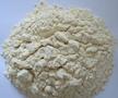 猪皮胶原蛋白